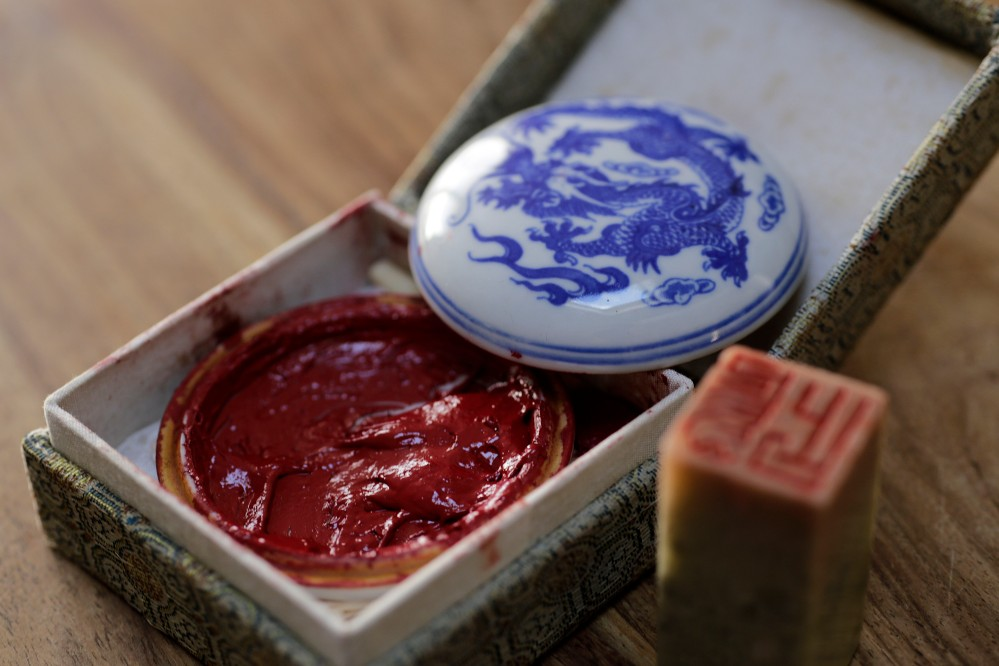 朱肉 - Pâte pour sceau